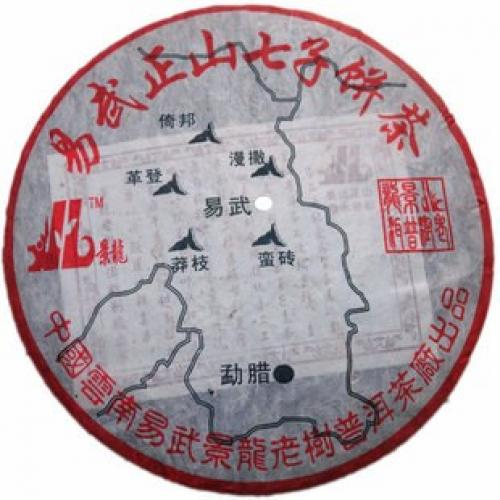 Шен пуэр Уи Цзин Лун, 2006