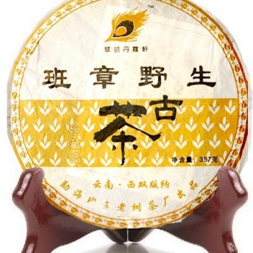 Дикорастущий пуэр из Бань Чжан, 2006