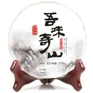 Шен пуэр У Вэй Ци Шань Лао Мань Е Гу Шу Ча, 2013