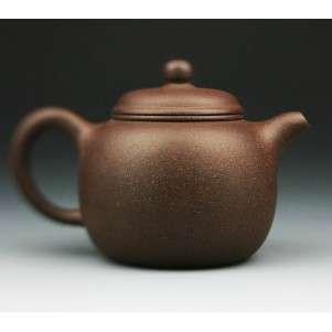 Исинский чайник, 200мл
