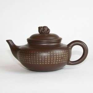 Глиняный чайник для заварки «Ханива, 180 мл.