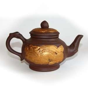 Исинский чайник «Время дракона», 550 мл.