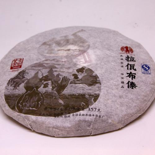 Шен пуэр Менку, Юньнань