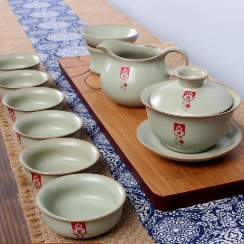 Набор посуды Жу Яо 'Волна'