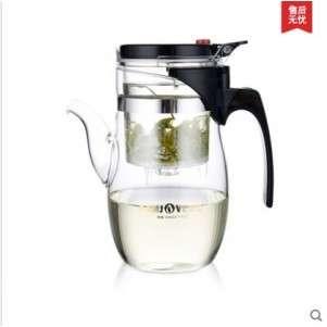 Чайник Гунфу c носиком 600 мл (Kamjove)