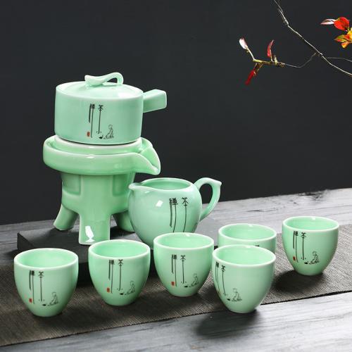 Набор посуды для чаепития в китайском стиле