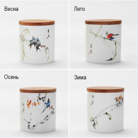 Чайница керамическая