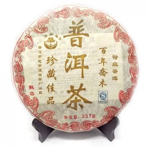 Бай Нянь Цяо Му ('Столетние чайные деревья'), 2006
