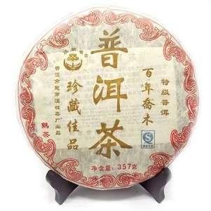 Бай Нянь Цяо Му (