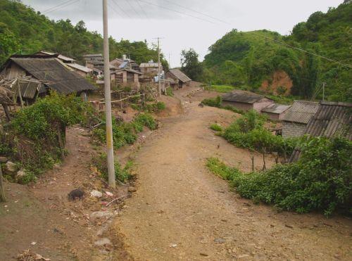 деревня народности яо - Дин Цзя Чжай
