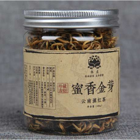 Цзинь Хао Дянь Хун премиум в банке, 40 гр.