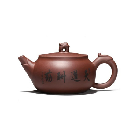 Чайник из исинской глины «Династия, 320мл.