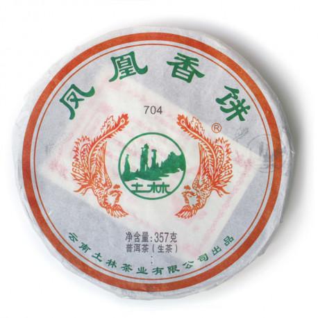 Ту Линь Шен 704, 357 гр. 2016