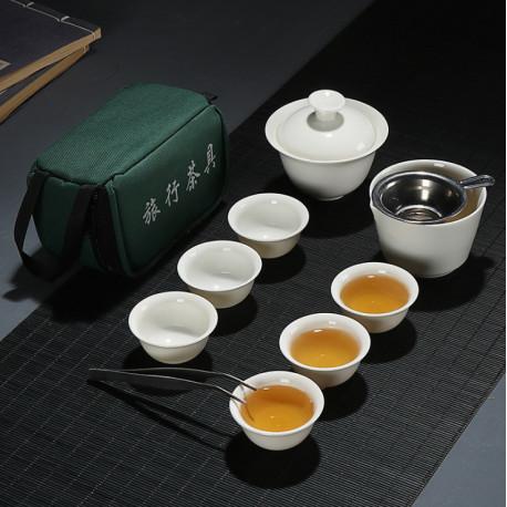 Набор для чайной церемонии дорожный