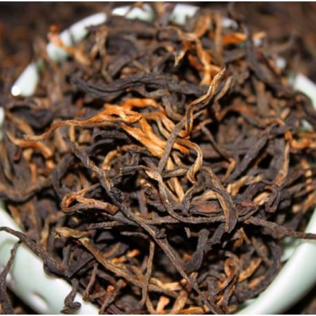 Дянь Хун. Китайский красный чай, 2020 года