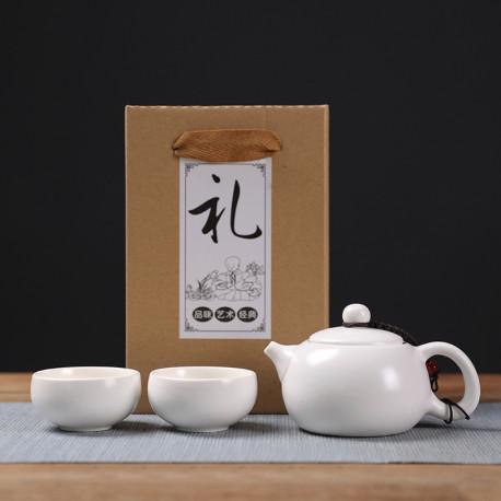 Набор для чайной церемонии на 2 персоны, каолин