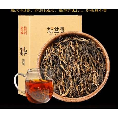 Цзинь Хао Дянь Хун